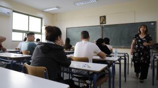 Πανελλήνιες εξετάσεις 2020: Τι πρέπει να προσέξουν οι μαθητές