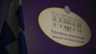 ΥΠΕΞ: Η Ελλάδα υπέρ της επίλυσης της λιβυκής κρίσης με πολιτικές διαδικασίες