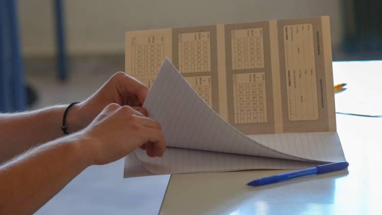 Πανελλήνιες 2020: Σε ποια μαθήματα θα εξεταστούν την Τετάρτη οι υποψήφοι των ΓΕΛ