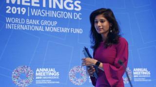 Νέος χρησμός από το ΔΝΤ για την ύφεση το 2020 και την ανάπτυξη το 2021