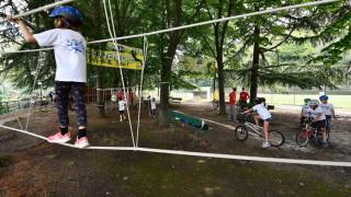 Παιδικές κατασκηνώσεις ΟΑΕΔ: Αναρτήθηκαν οι οριστικοί πίνακες δικαιούχων-παρόχων