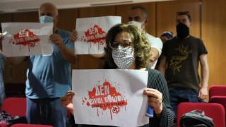 Δίκη Χρυσής Αυγής: Αντιφασιστική διαμαρτυρία στο Εφετείο