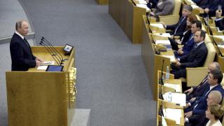 Ρωσία: Ξεκίνησε το δημοψήφισμα που δίνει υπερεξουσίες στον Πούτιν μέχρι το 2036