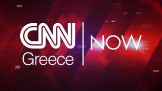 CNN NOW: Πέμπτη 25 Ιουνίου 2020