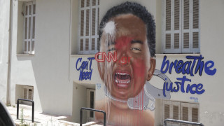 Βανδάλισαν το γκράφιτι για τον Τζορτζ Φλόιντ στο Μεταξουργείο
