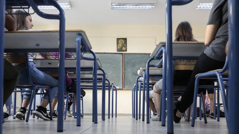 Πανελλήνιες εξετάσεις 2020: Τέλος για τα ΓΕΛ - Ολοκληρώνουν με Χημεία και Οικονομία