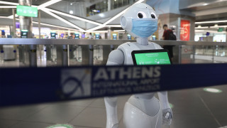 Κορωνοϊός: Ρομπότ ενημερώνει το επιβατικό κοινό στο αεροδρόμιο «Ελ. Βενιζέλος»