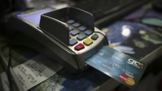 Φορολοταρία: Έγινε η κλήρωση για τα 1.000 ευρώ - Δείτε αν κερδίσατε
