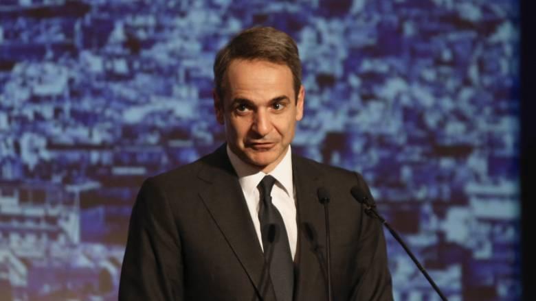 Μητσοτάκης: Tο σύνθημά μας είναι: «Η Ελλάδα που παράγει, η Ελλάδα που εξάγει»