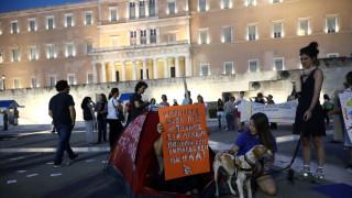 «Η τέχνη στα σχολεία»: Συγκέντρωση διαμαρτυρίας εκπαιδευτικών στο Σύνταγμα