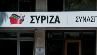 ΣΥΡΙΖΑ: Απόφαση-κόλαφος για τη Novartis, ισοπεδώνει τη θεωρία περί σκευωρίας