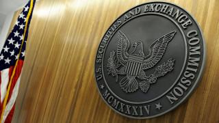 Ποιες μεγάλες υποθέσεις διαφθοράς στην Ελλάδα έχει εξιχνιάσει η αμερικανική Επιτροπή Κεφαλαιαγοράς