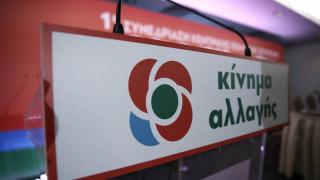 ΚΙΝΑΛ για Novartis: Tαφόπλακα στη σκευωρία του ΣΥΡΙΖΑ