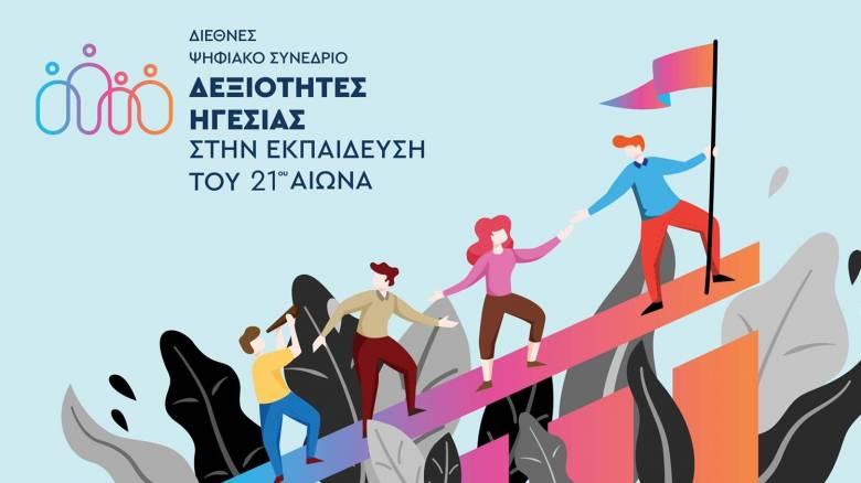 Ένα διαφορετικό ψηφιακό συνέδριο: Κοινωνία, Εκπαίδευση και Ψυχική Υγεία