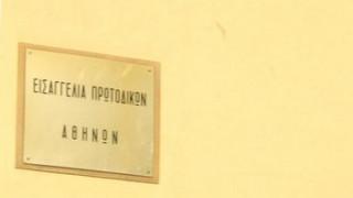 Ζαγοραίος: Ας μην εκλαμβάνεται η αξιοπρέπεια ως αδυναμία