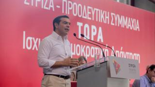 Τσίπρας: Τους το έχω πει πολλές φορές, αν δεν είναι θρασύδειλοι εδώ είμαι