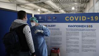 Κορωνοϊός: 23 νέα κρούσματα στη χώρα μας - Κανένας θάνατος
