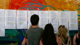 Πανελλήνιες 2020: Η διαδικασία για την υποβολή του μηχανογραφικού