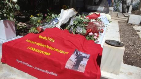 Μνημόσυνο στη μνήμη του Μανώλη Γλέζου στο Α΄ Νεκροταφείο