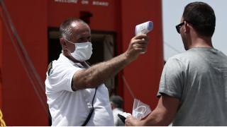 Κορωνοϊός: 10 νέα κρούσματα στη χώρα μας - Κανένας νεκρός για τρίτη ημέρα
