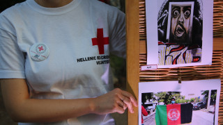 Τα προσφυγόπουλα από τις δομές του Ελληνικού Ερυθρού Σταυρού φωτογραφίζουν το μέλλον τους