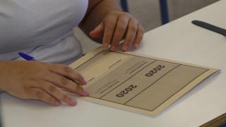 Πανελλήνιες 2020 - ΕΠΑΛ: Αυτά τα θέματα «έπεσαν» σήμερα στα μαθήματα ειδικότητας