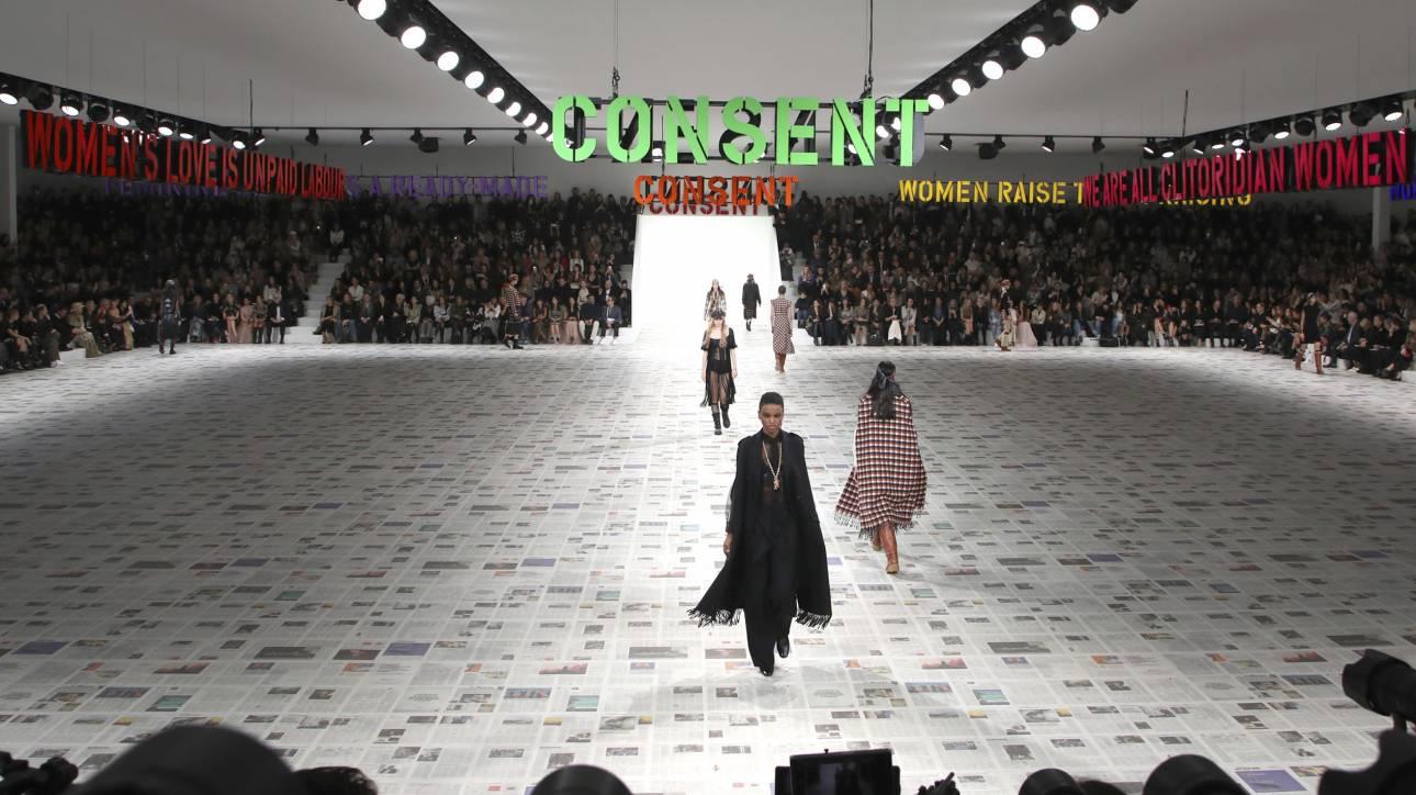 Η συλλογή resort/2021 του οίκου Dior θα παρουσιαστεί σε επίδειξη χωρίς κοινό