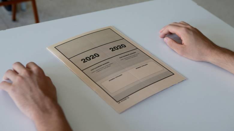 Πανελλήνιες 2020: Οδηγίες για την υποβολή του μηχανογραφικού - Πότε λήγει η προθεσμία