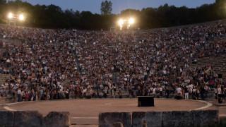 Φεστιβάλ Αθηνών και Επιδαύρου: Ξεκίνησε η προπώληση εισιτηρίων - Το πρόγραμμα