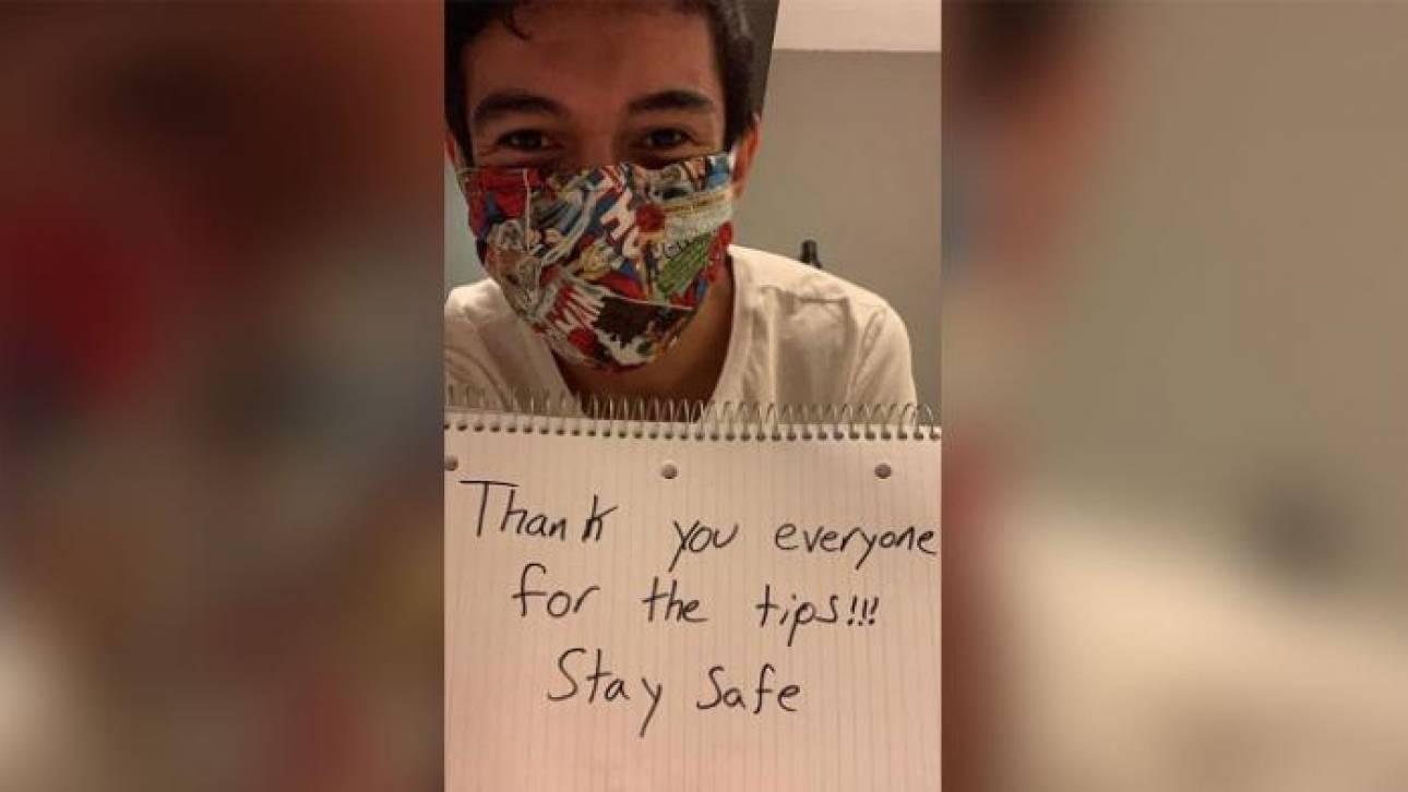Υπάλληλος των Starbucks έκανε παρατήρηση σε πελάτισσα χωρίς μάσκα και... άλλαξε η ζωή του