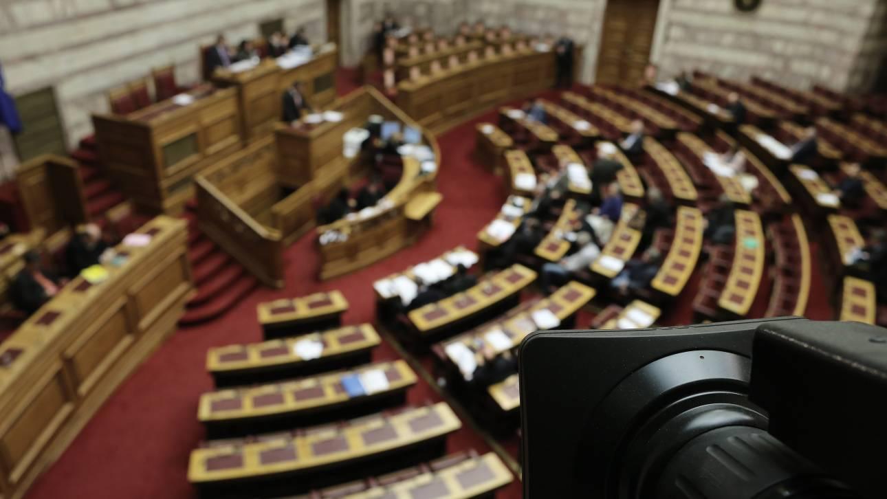 Στη Βουλή το νομοσχέδιο για τις διαδηλώσεις: Τι προβλέπει