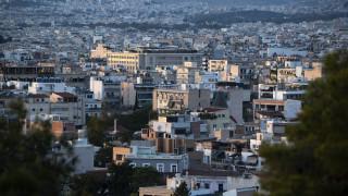 Ακίνητα: Πώς μπορούν να διεκδικήσουν έκπτωση φόρου οι ιδιοκτήτες εκμισθούμενων ακινήτων
