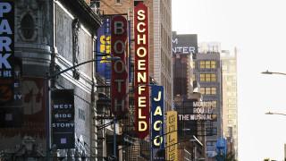 Κορωνοϊός: Κλειστά τα θέατρα στη Νέα Υόρκη μέχρι τον Ιανουάριο του 2021