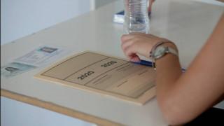 Πανελλήνιες 2020: Αυτά είναι τα θέματα που «έπεσαν» σήμερα στα μαθήματα ειδικότητας