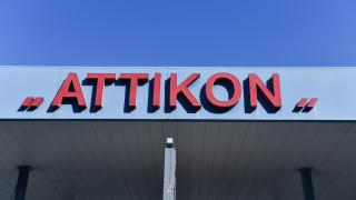 Κορωνοϊός: Ακόμη ένας νεκρός - Κατέληξε 79χρονος στο «Αττικόν»