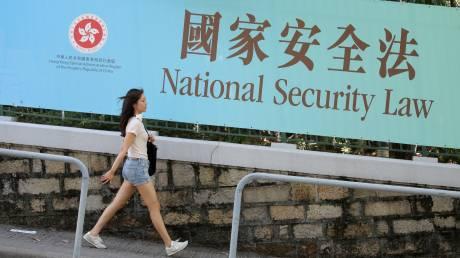 Ψηφίστηκε ο σαρωτικός νόμος για την εθνική ασφάλεια στο Χονγκ Κονγκ – Άμεσες αντιδράσεις