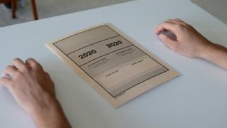 Πανελλήνιες 2020: Πρεμιέρα των ειδικών μαθημάτων για τους υποψηφίους των ΓΕΛ αύριο
