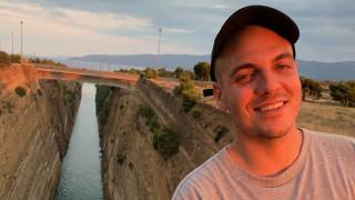 Σταύρος Τσαρούχας: 'Ενας Χιώτης μουσικός στη Νέα Υόρκη