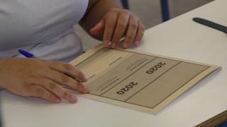 Πανελλήνιες 2020 - Ειδικά μαθήματα: Αυτά τα θέματα «έπεσαν» στα Αγγλικά