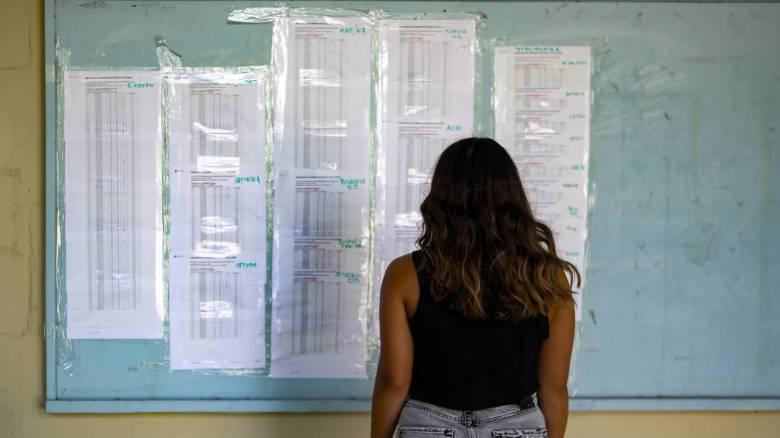 Ρεπορτάζ CNN Greece - Βάσεις 2020: Οι τρεις «διαταρακτικοί» παράγοντες που θα ορίσουν τις βάσεις