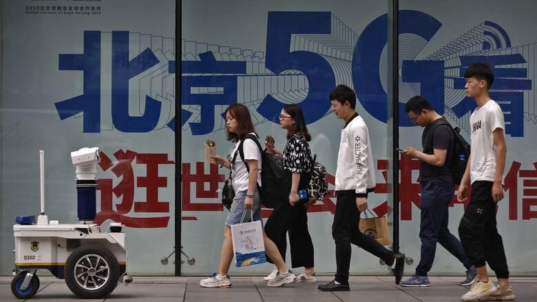 Ο φόβος των Αμερικανών για το 5G της Κίνας