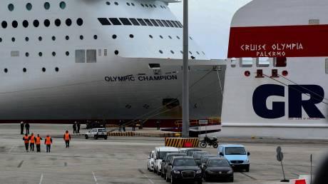 Πάτρα: Αφίξεις άνω των 1.000 επιβατών αναμένονται την Πέμπτη στο λιμάνι