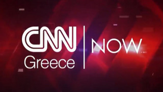 CNN NOW: Τετάρτη 1 Ιουλίου 2020