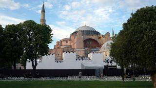 Μορφωτικό Ίδρυμα ΕΣΗΕΑ: Η Αγία Σοφία είναι μνημείο παγκόσμιας πολιτιστικής κληρονομιάς