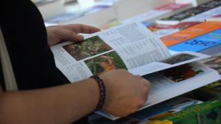 Φεστιβάλ Βιβλίου Θεσσαλονίκης: Πήγε το ΣΔΟΕ για έλεγχο και έκλεισαν τα περίπτερα