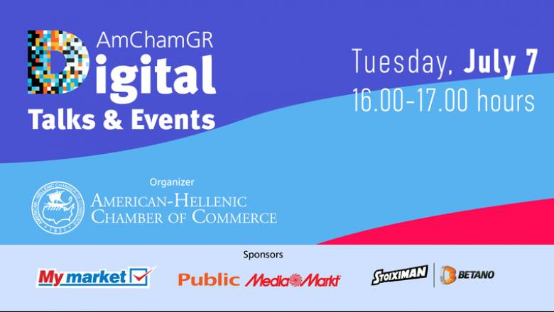 ΑmchamGR Digital Talks & Events «Οδηγώντας τη σύγχρονη προσέγγιση στην εταιρική υπευθυνότητα»