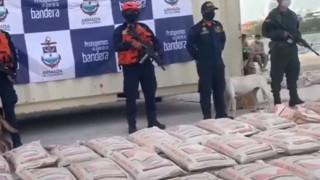 Κολομβία: Πάνω από 7,5 τόνους κοκαΐνης μετέφερε πλοίο εν πλω προς τον Παναμά