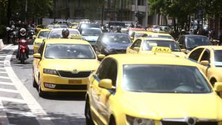 Κίνηση και σήμερα στην Αθήνα: Ποιους δρόμους να αποφύγετε