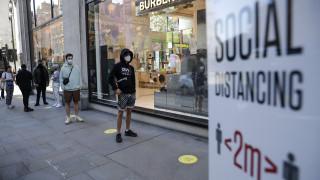 ΗΠΑ και Βραζιλία «έσπασαν» το lockdown πολύ νωρίς - Έρευνα δείχνει πόσο λάθος ήταν αυτή η απόφαση