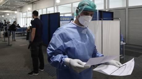 Κορωνοϊός: 28 νέα κρούσματα στη χώρα μας - Κανένας νεκρός